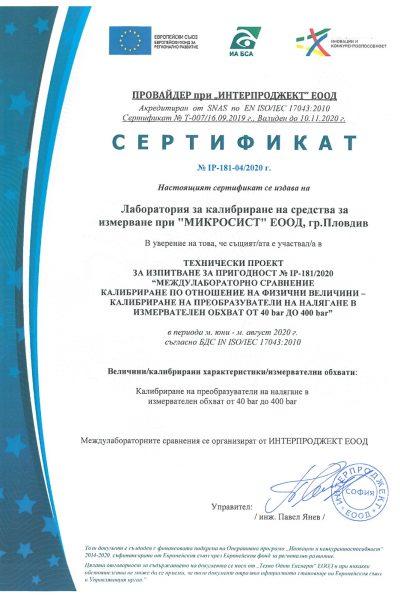 Certificate IP-181